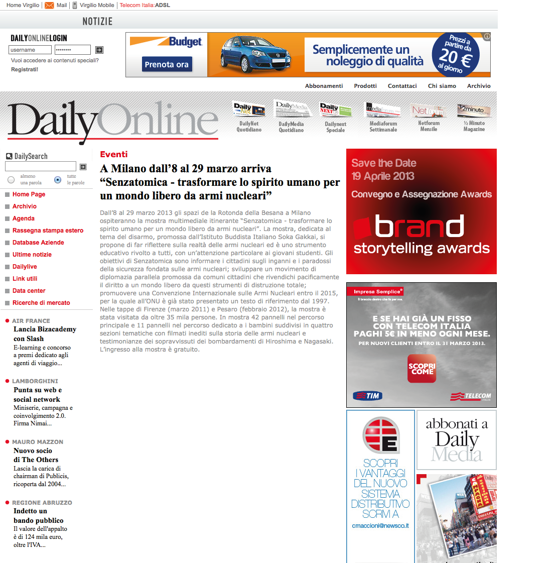 2013-03-07 Daily Online