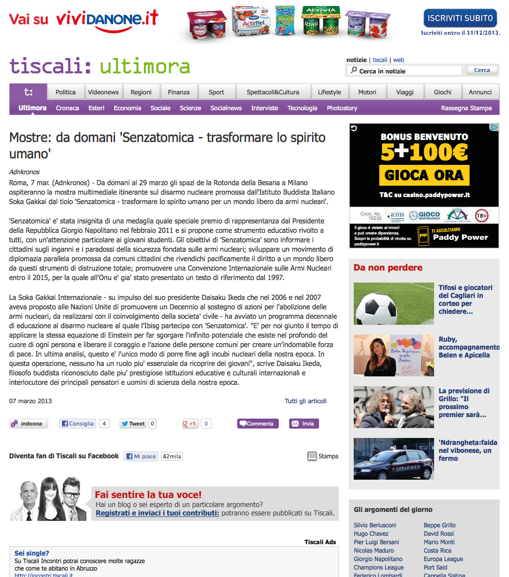 2013-03-07 Tiscali | Ultimora