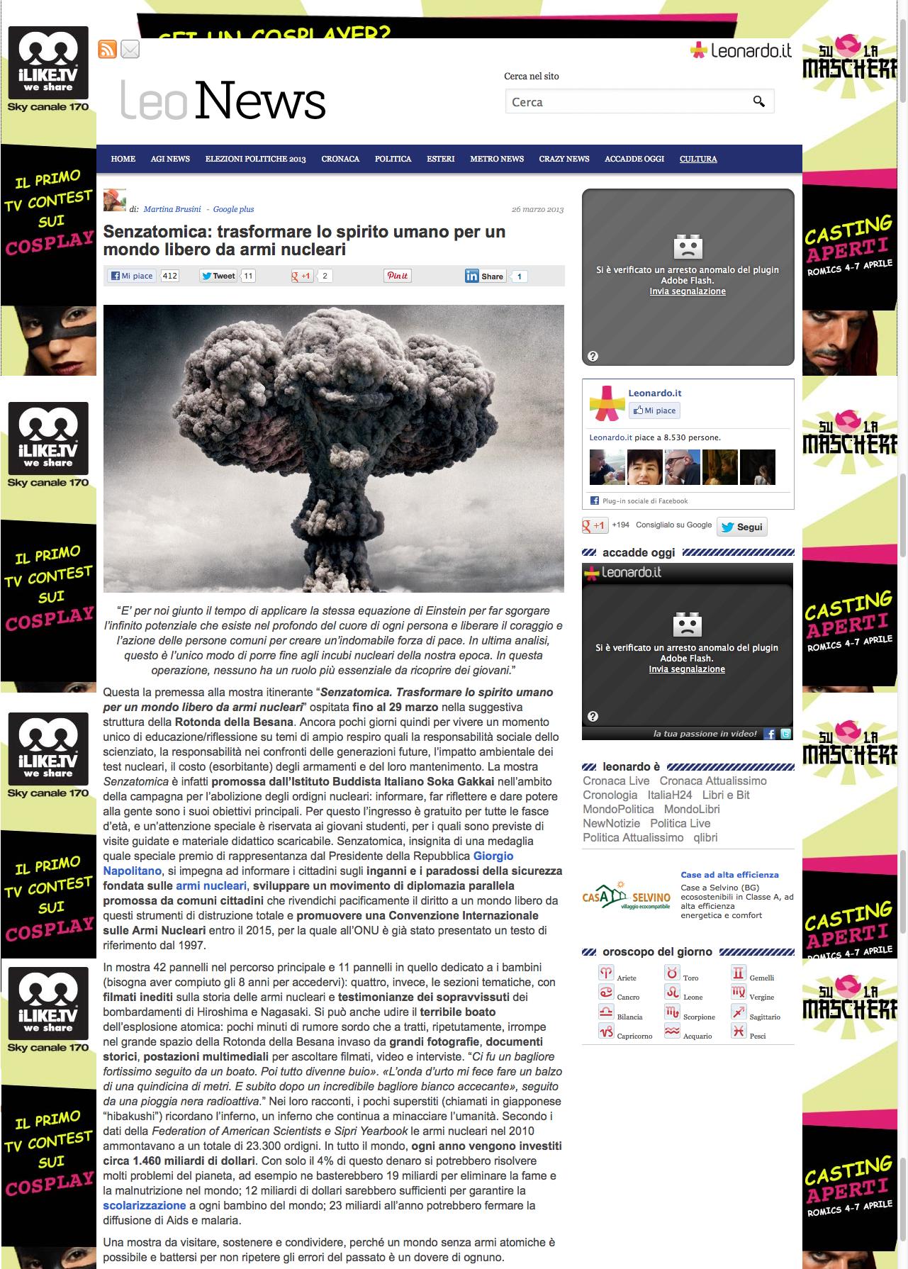 2013-03-26 LeoNews