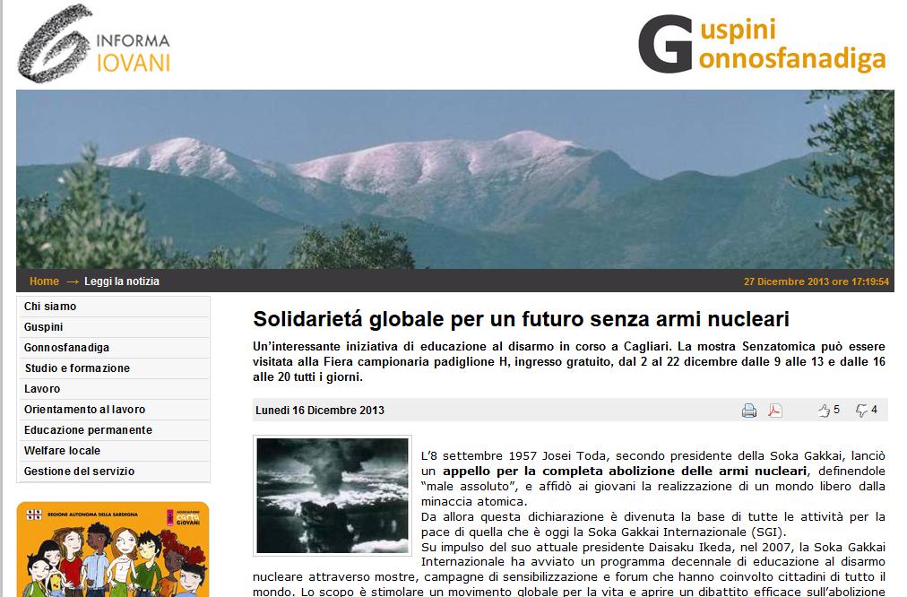 2013-12-16 Informagiovani Guspini