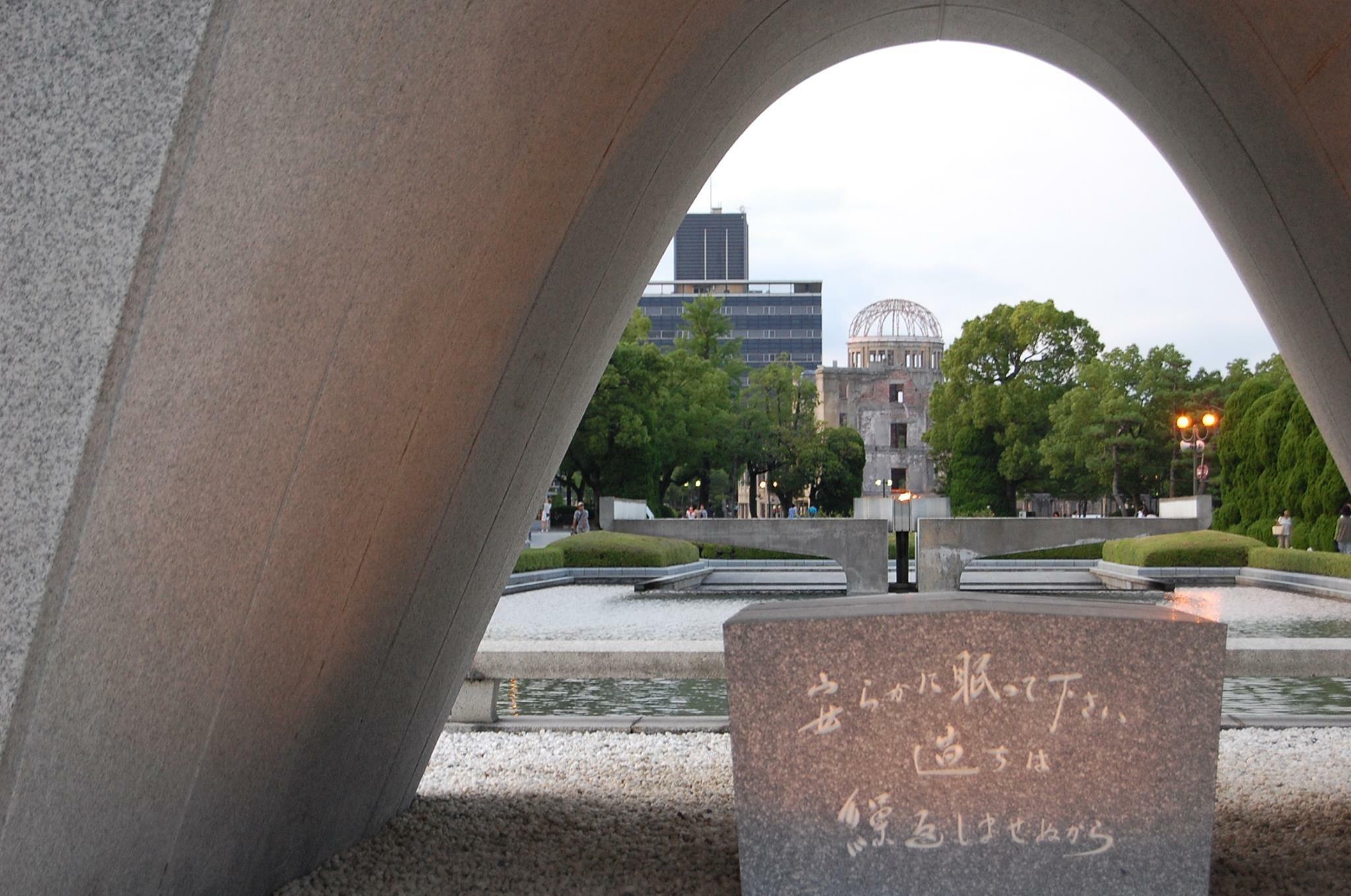 CITTÀ DI HIROSHIMA – LETTERA DI PROTESTA – 6 GENNAIO 2016