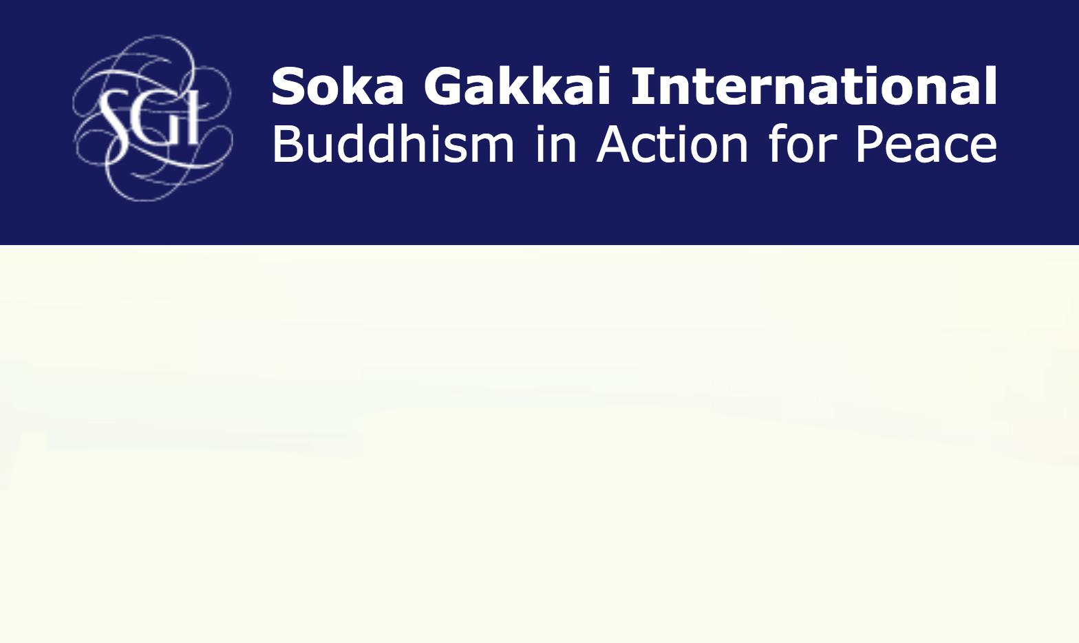 Dichiarazione pubblica della Soka Gakkai Internazionale (SGI) alla 71° Sessione dell'Assemblea Generale delle Nazioni Unite Ottobre 2016, New York
