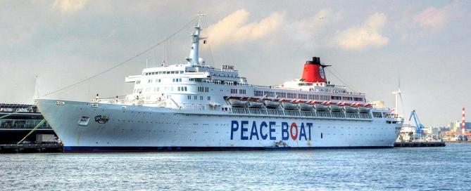Peace_boat_oceanic_yokohama