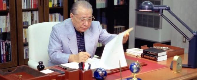 Fotografia: Dr. Daisaku Ikeda. Credit: Seikyo Shimbun